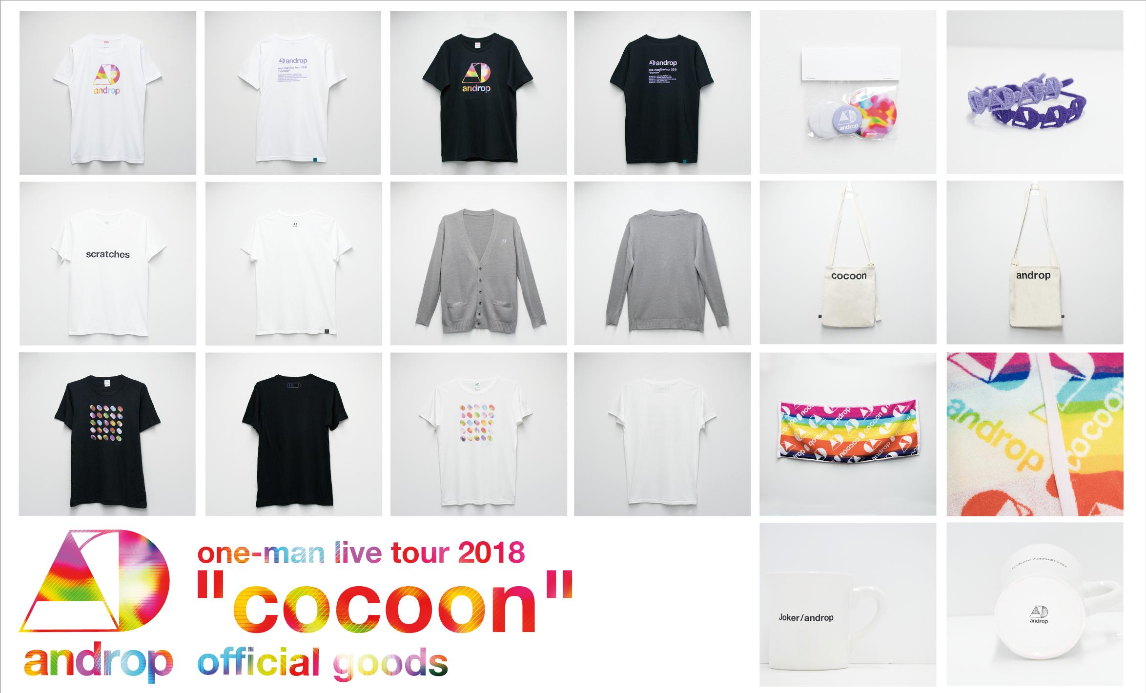 one-man live tour 2018goods