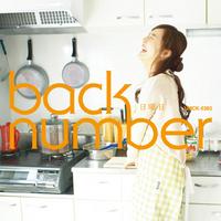 backnumber_日曜日_H1_5492