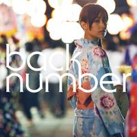watagashi-thumb-200x200-21