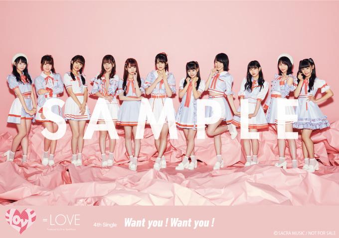【イコラブ】=LOVE Part1【イコールラブ】->画像>110枚