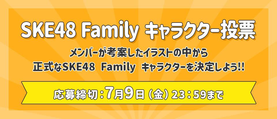 bnr_character_修正.jpg