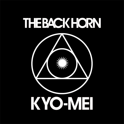 THE BACK HORNの画像 p1_14
