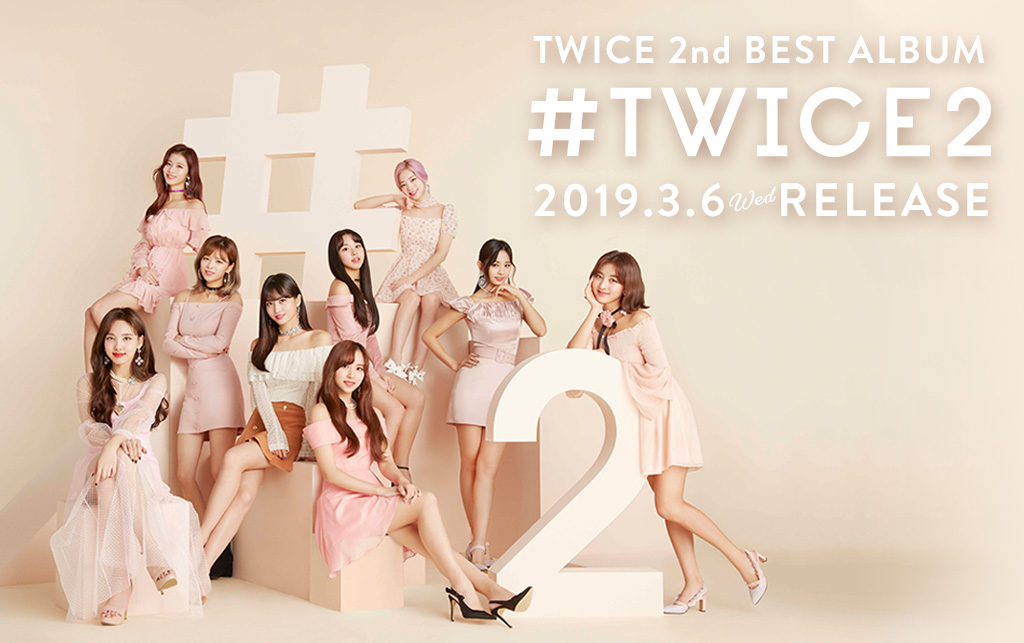 TWICE 2nd BEST ALBIUM 『#TWICE2』SPECIALSITE