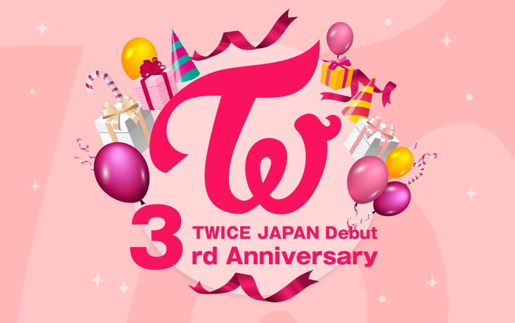TWICE JAPAN DEBUT 3rd Aniversary