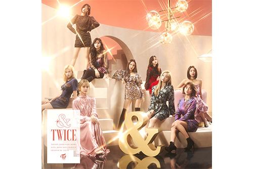 TWICE JAPAN 2nd ALBUM『&TWICE』リリースイベント オフィシャルグッズ・ラインナップ決定!