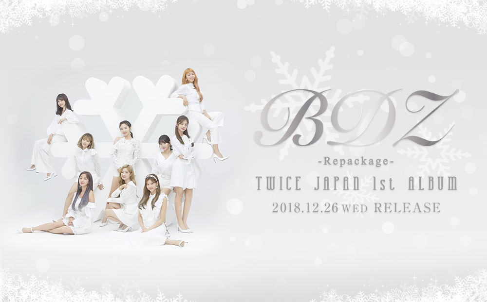 TWICE JAPAN 1st ALBUM 『BDZ -Repackage-』SPECIALSITE