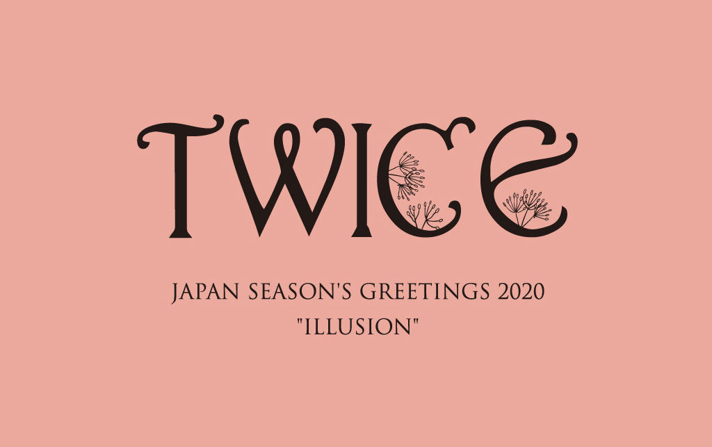 "TWICE JAPAN SEASON'S GREETINGS 2020 ""ILLUSION"" 11月5日(火)より販売決定!"