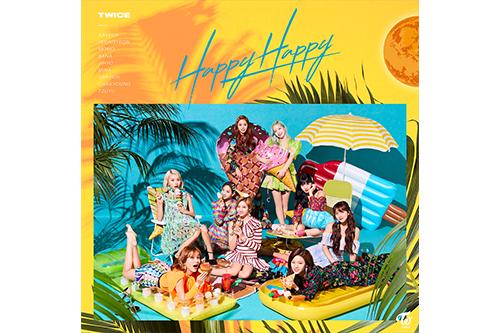 TWICE JAPAN 4th SINGLE『HAPPY HAPPY』リリースイベントオフィシャルグッズ・ラインナップ決定!