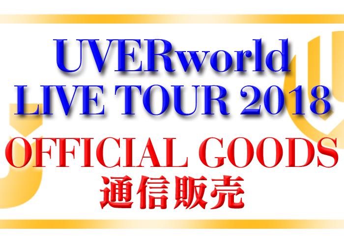 LIVE TOUR2018
