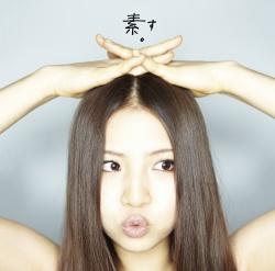 3rdアルバム『素。』(す)