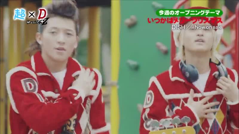 超×D Music+Z オープニング カスタマイZ (2014/1/28)