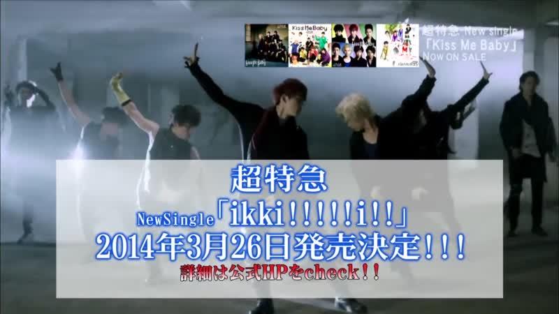 超×D Music+Z PV 超特急 (2014/1/7)