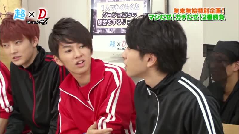超×D Music+Z マジだぜ!ガチだぜ!2番勝負 超特急 DISH// (2014/1/7)#2