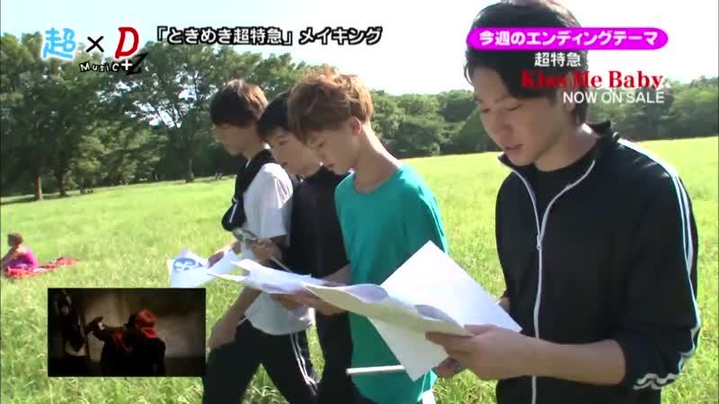 超×D Music+Z エンディング 超特急 (2014/1/7)