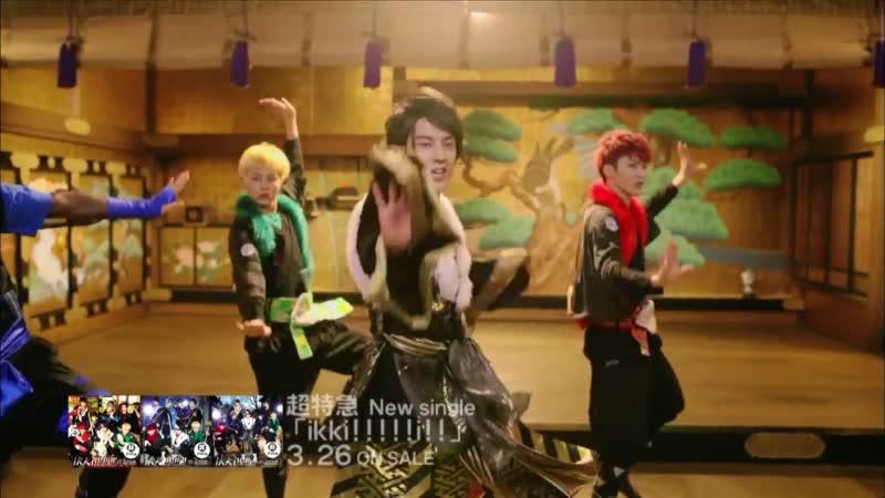 超×D Music+Z PV 超特急 (2014/3/11)