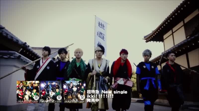 超×D Music+Z PV 超特急 (2014/4/4)