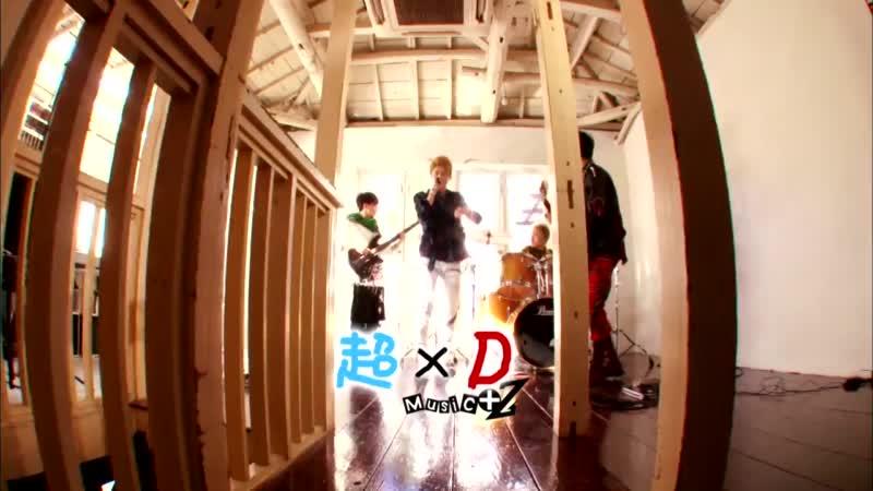 超×D Music+Z アタック カスタマイZ (2014/2/11)