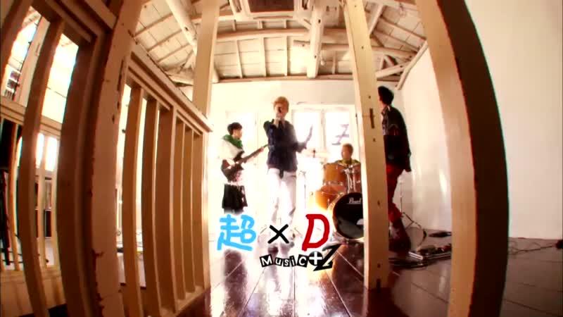 超×D Music+Z アタック カスタマイZ (2014/3/11)