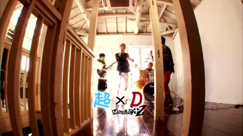 超×D Music+Z アタック カスタマイZ (2014/3/18)