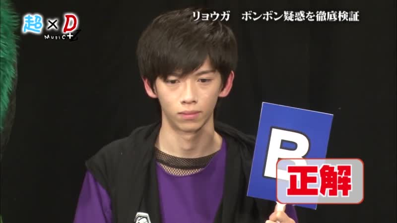 超×D Music+Z 超特急車両点検 超特急 (2014/3/11)#3