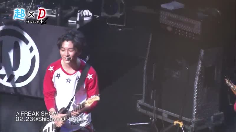 超×D Music+Z ライブ「FREAK SHOW」 DISH// (2014/3/18)
