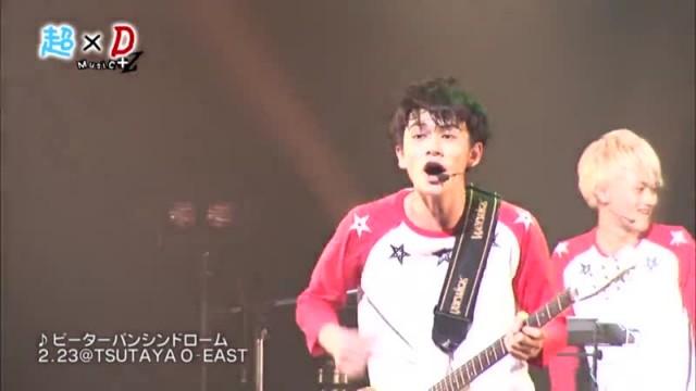 超×D Music+Z ライブ「ピーターパンシンドローム」 DISH// (2014/4/11)