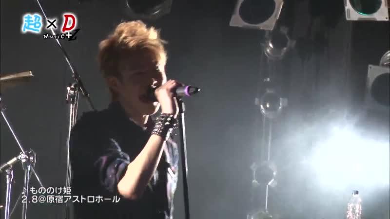 超×D Music+Z ライブ「もののけ姫」 カスタマイZ (2014/3/11)