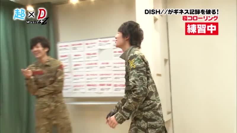 超×D Music+Z ギネス突破祭 DISH// (2014/4/4)#2
