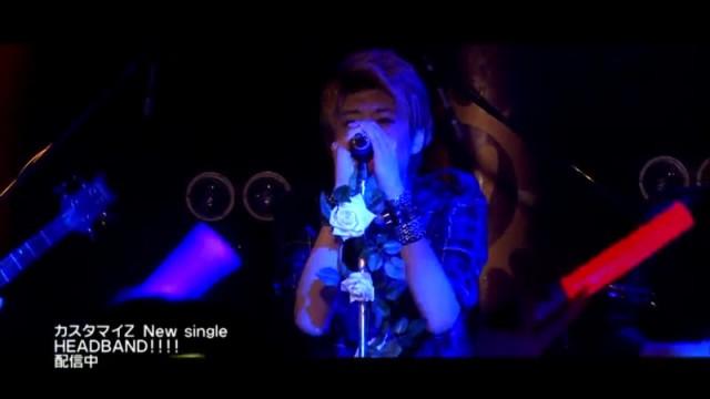 超×D Music+Z ライブ「HEADBAND!!!!」 カスタマイZ (2014/4/4)