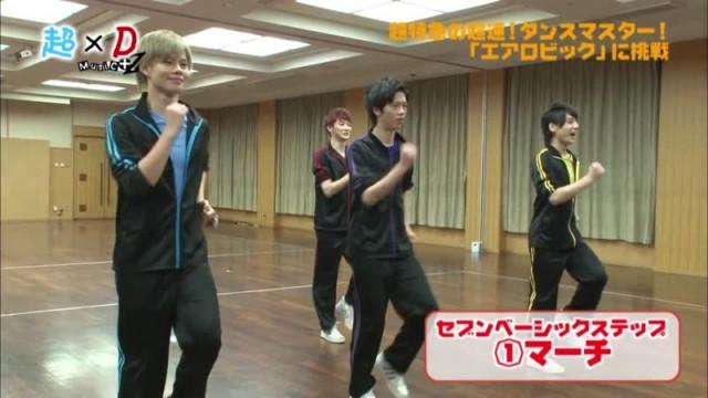 超×D Music+Z 超特急の超速!ダンスマスター 超特急 (2014/4/11)#3