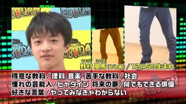 EBiDAN 個人紹介 EBiDAN/PrizmaX (2013/09/23) #1