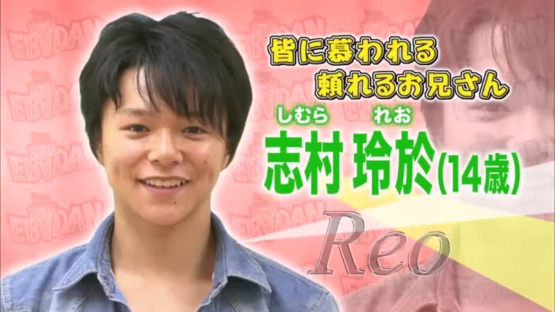 EBiDAN 個人紹介 EBiDAN/PrizmaX (2013/09/23) #2
