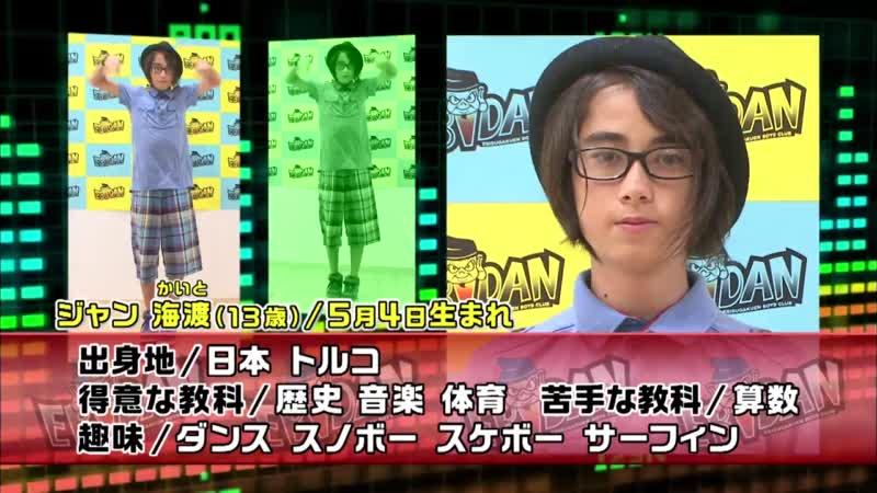 EBiDAN 個人紹介 EBiDAN/PrizmaX (2013/09/23) #3