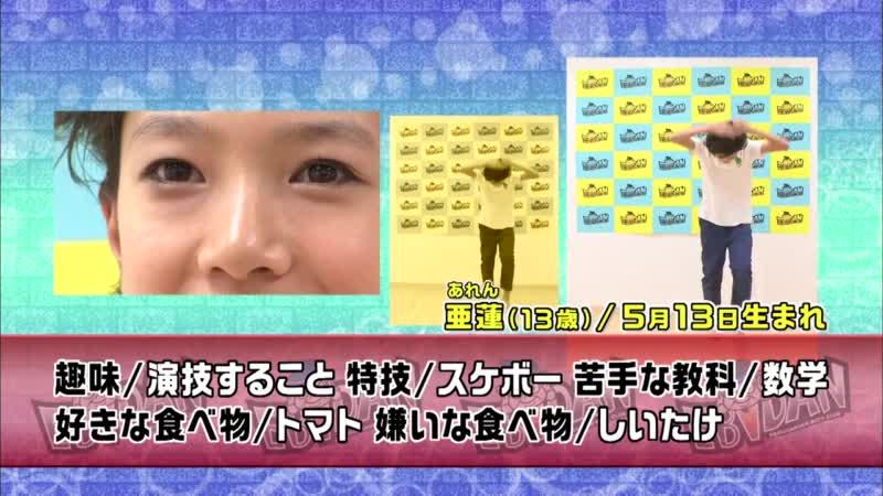 EBiDAN 個人紹介 EBiDAN/PrizmaX (2013/09/23) #4