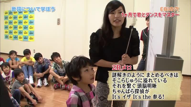 EBiDAN 個人紹介 EBiDAN/PrizmaX (2013/09/23) #6