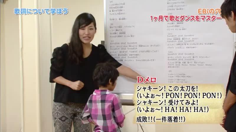 EBiDAN EBiの穴 EBiDAN/PrizmaX (2013/09/23) #6
