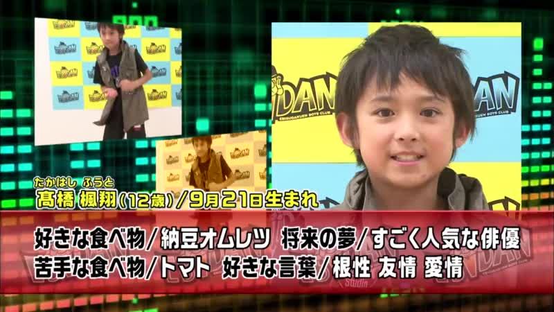 EBiDAN 個人紹介 EBiDAN (2013/09/23) #4