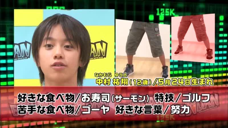 EBiDAN 個人紹介 EBiDAN (2013/09/23) #5