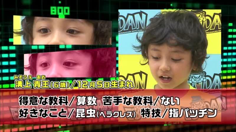 EBiDAN 個人紹介 EBiDAN,PrizmaX (2013/09/30) #2