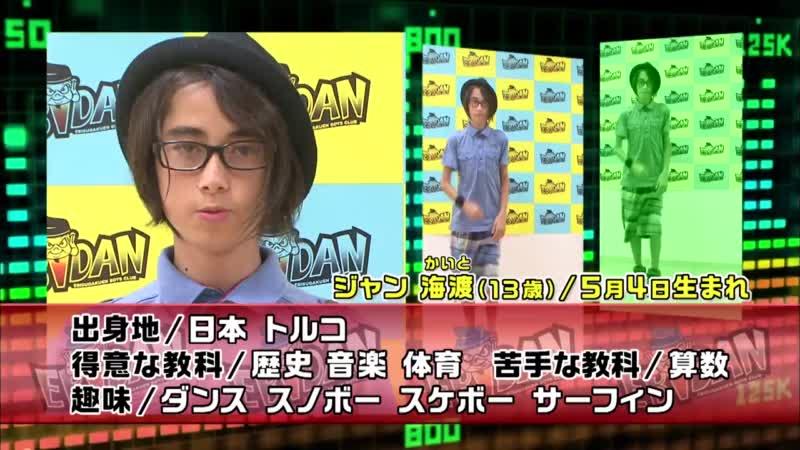 EBiDAN 個人紹介 EBiDAN,PrizmaX (2013/09/30) #3