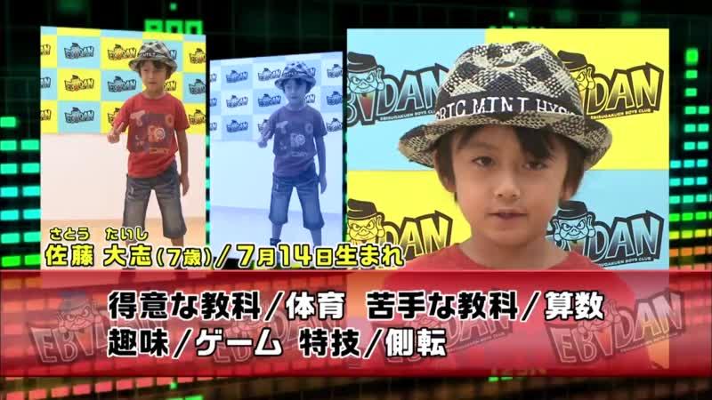 EBiDAN 個人紹介 EBiDAN,PrizmaX (2013/09/30) #4