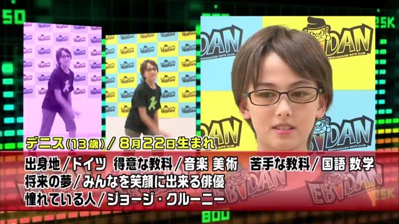 EBiDAN 個人紹介 EBiDAN,PrizmaX (2013/09/30) #6