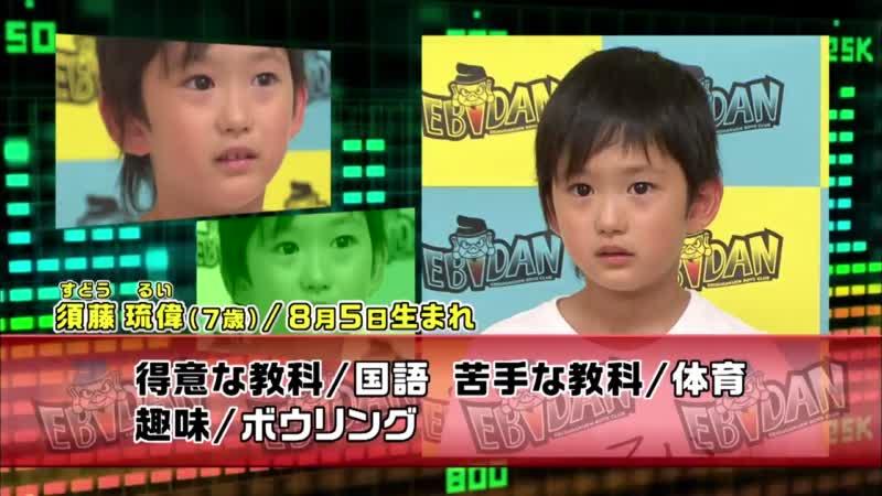 EBiDAN 個人紹介 EBiDAN,PrizmaX (2013/09/30) #8