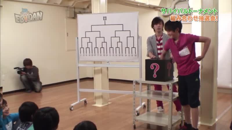 EBiDAN 組み合わせ抽選,小学5年生 EBiDAN/PrizmaX (2014/02/17)