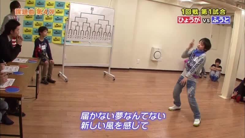 EBiDAN 1回戦,ひょうがVSふうと EBiDAN (2014/02/24)