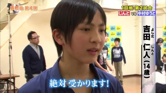 EBiDAN 1回戦,じんとVS中村ゆうと EBiDAN (2014/02/24)