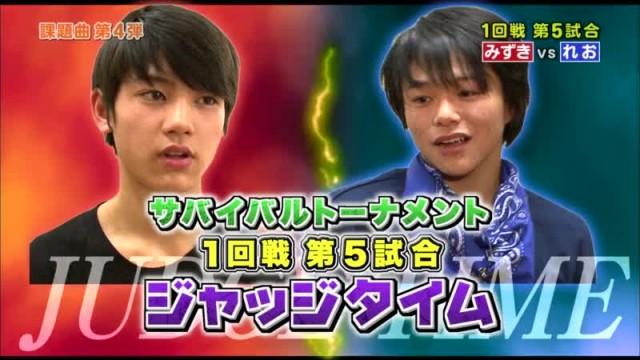 EBiDAN 1回戦,みずきVSれお EBiDAN (2014/02/24)