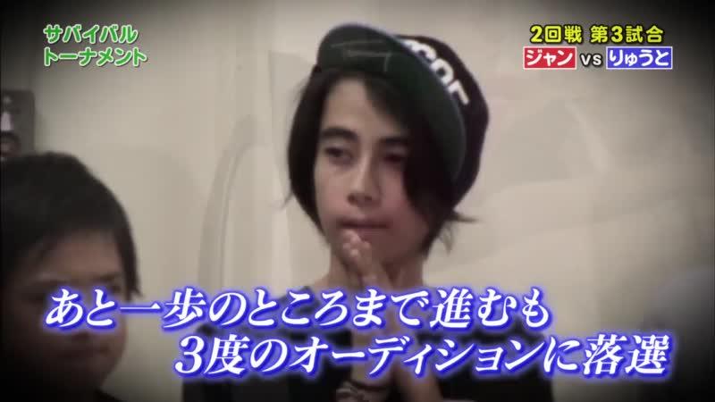 EBiDAN 2回戦,ジャンVSりゅうと EBiDAN (2014/03/03)