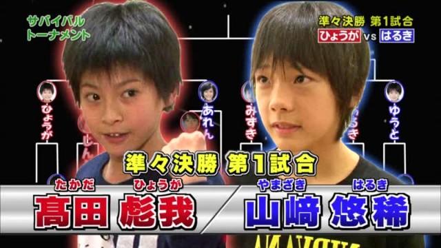 EBiDAN 準々決勝,ひょうがVSはるき EBiDAN (2014/03/03)