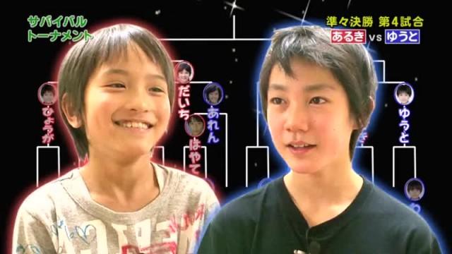 EBiDAN 準々決勝,あるきVSゆうと EBiDAN (2014/03/03)